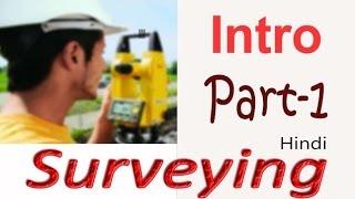 Surveying Introduction TA0056