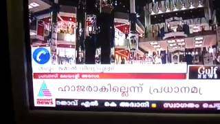 Asianet Gulf news 3 April