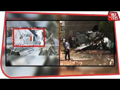 Pakistan\'s False Claims Exposed: Circulates Two Year Old Images As PAF Strikes