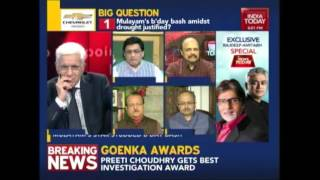 To The Point: Can Mulayam's Extravagant Birthday Celebrations Be Justified?