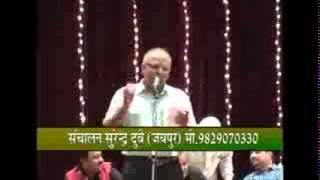 Kavi Subhash Malik kavi sammelan BHEL Haridwar 1 Mob 9758622500
