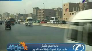 بالفيديو.. تعرف على أماكن التكدس المروري بطرق ومحاور القاهرة