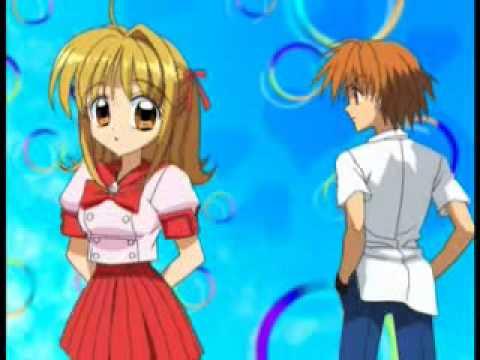 Anime Lyrics dot Com - Daiji na Takarabako - …