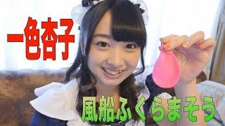 杏子ちゃんは中々上々のアイドルなのです!