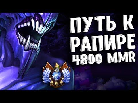 видео: 4800 ММР БЕЙН ДОТА 2 - 4800 mmr bane dota 2