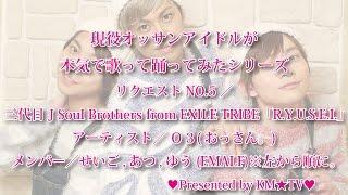 LINE@アカウント登録はコチラ☆→http://line.me/ti/p/@bak2169n 「友達10...