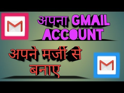 How to create a new email account in jio phone