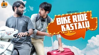 BIKE RIDE KASTALU | GODAVARI EXPRESS | CAPDT