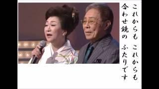 北島三郎55周年記念デュエット曲集より。その2。月刊カラオケファン7月...