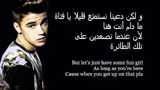 justin bieber thinking about you اغنية اجنبيه رائعه مترجمة
