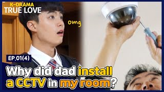 (ENG Sub) Why did dad install a CCTV in my room?  [TRUE LOVE] - EP.01(4) K-drama