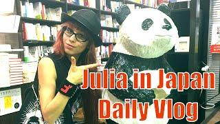 Vlog - Dzień 24 (Tajfun, Aoyama Book Center)