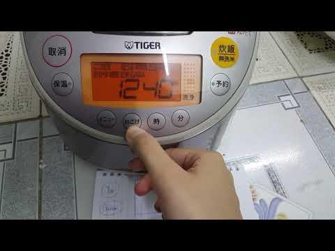 Hướng dẫn sử dụng nồi cơm cao tần Tiger JKT| Dũng Nhật Bãi | 0986444357