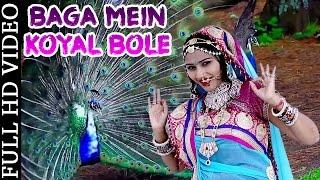 Rajasthani Lokgeet -