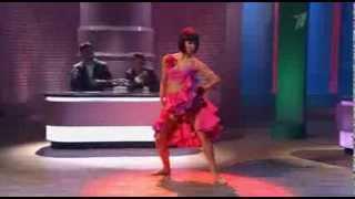 Танец Катарины,