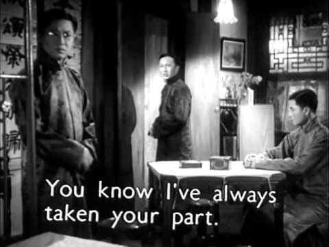 Family (1956) Ba Jin