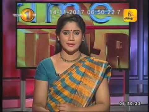 News1st Tamil Sunrise News,Tuesday,14th November 6.45am (14-11-2017)