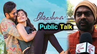 Bheeshma Public Talk | Nithiin Bheeshma Public Reaction | Rashmika Mandanna | Venky