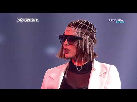 MARUV - Black water\Focus on me | SnowПати 4