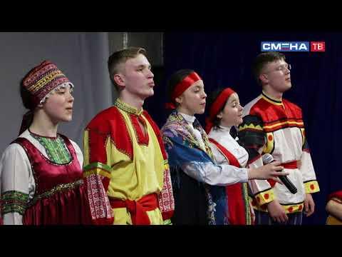 Конкурс «Представление команд» на Всероссийском фестивале юных туристов-краеведов в ВДЦ «Смена»
