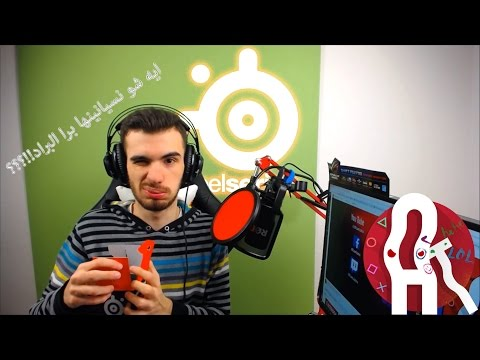 Unboxing SteelSeries QCK Heavy Mouse Pad + Mars Gaming Mouse Bungee