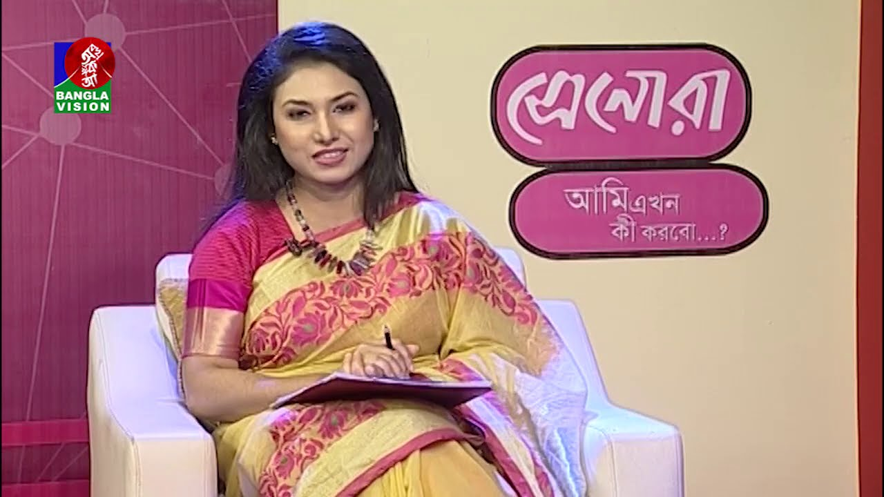 Ami Ekhon Ki Korbo? | Nuzhat Rahman | Kownine Shourov | EP 460 | Banglavision Program
