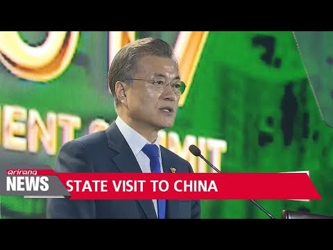 Blue House releases Pres. Moon's itinerary of his state visit to China