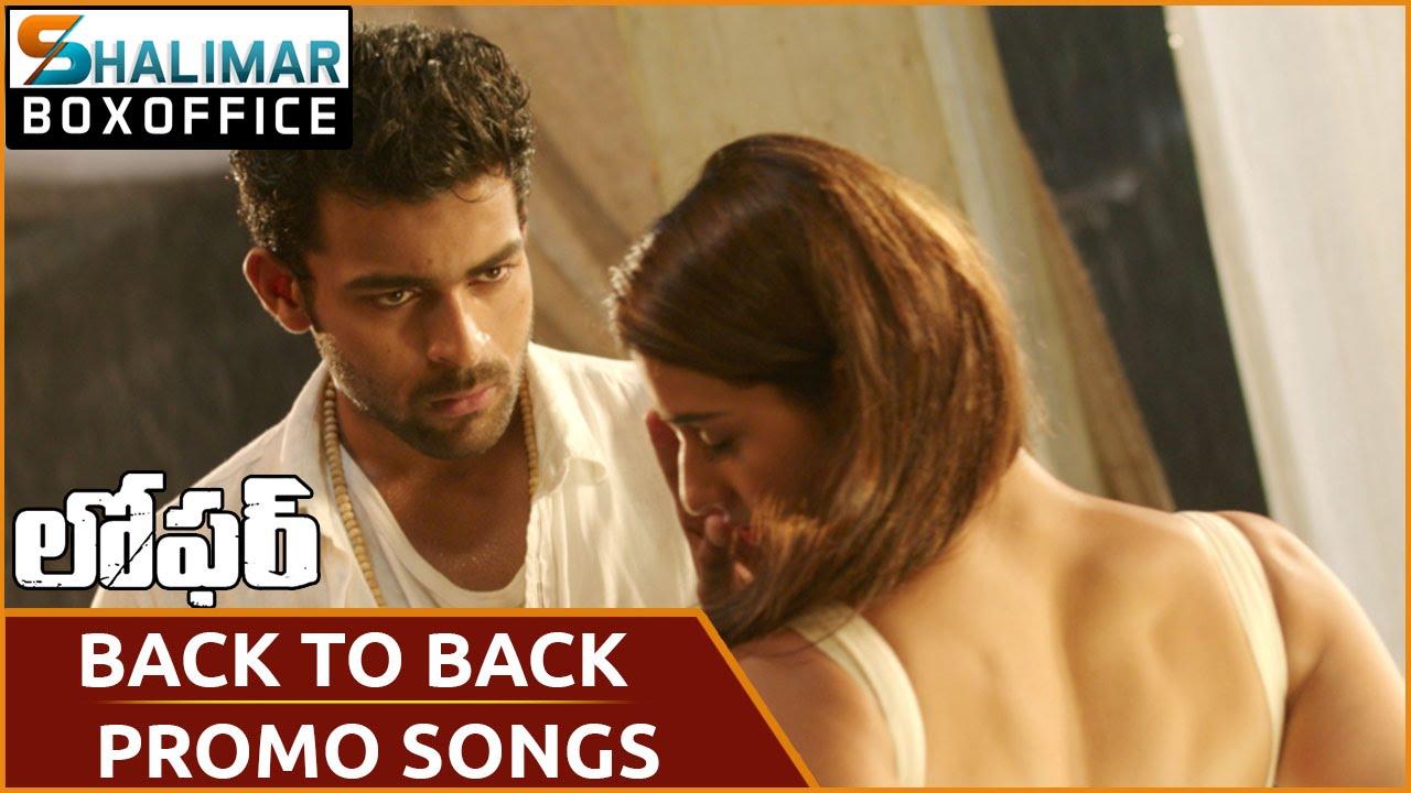 Loafer Movie Back To Back Promo Song Puri Jaganadh Varun Tej