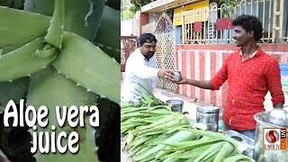 HOW TO ? Aloe vera juice - chennai Road Shop