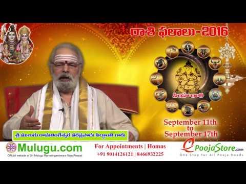 Simha Rasi (Leo Horoscope) - September  11th - September 17th