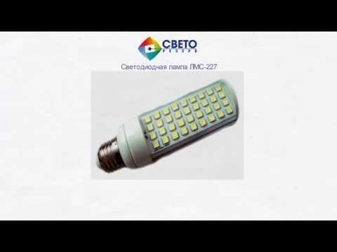 ASD разборка светодиодной LED лампы 11 Вт цоколь е27 LED-A60 - YouTube