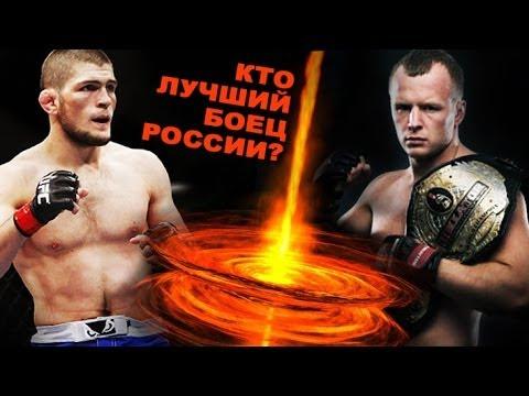 Шлеменко, Минаков или Нурмагомедов? #2 ИТОГИ ГОДА С ЕСАУЛОВЫМ