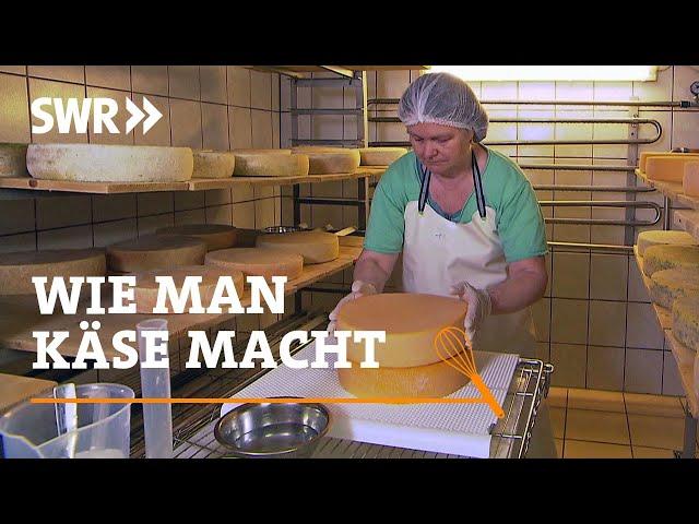 Wie man Käse macht | SWR Handwerkskunst