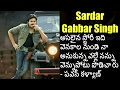 pawan kalyan revealed real story of sardar gabbar singh officially power star dsp srs pspk