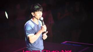 (30/08/2011)Jason Chan陳柏宇 - 尊嚴(Live)[HD]