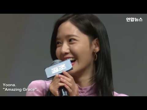 Yoona - Amazing Grace (Live) //// Yoona's Graceful Voice 3////Yoona llena eres de gracia 3
