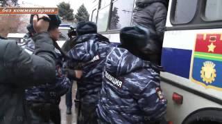 В Волгограде заявленная акция поминовения жертв терактов окончилась задержаниями участников