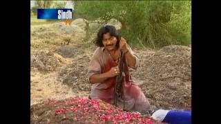Sindh TV Tele Film Sindhu Badshah Part 04  - SindhTVHD