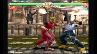 """""""Virtua Fighter 4"""" Playstation 2 (PS2) opening and gameplay (no commentary, no logos)"""