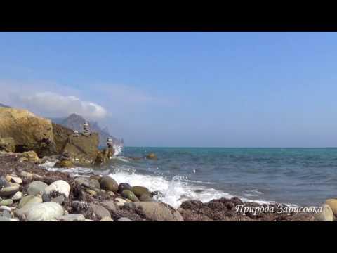 фото волны скалы