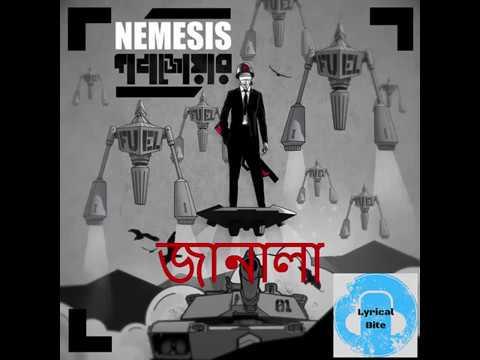 Janala By Nemesis Lyrics