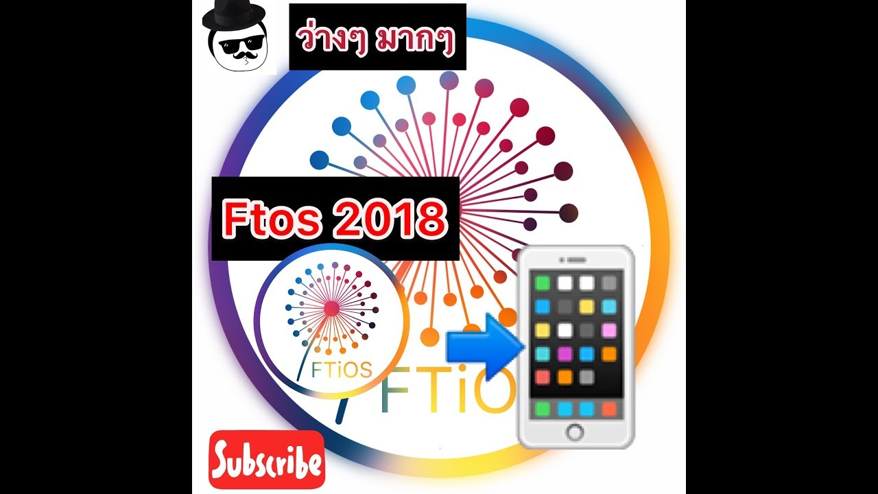 Ftos Download Android