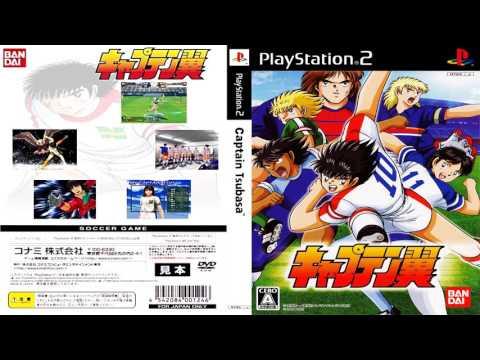 Captain Tsubasa (PS2) OST - Nankatsu vs Azumaichi [Extended] [HQ] [FLAC & MP3 Download]