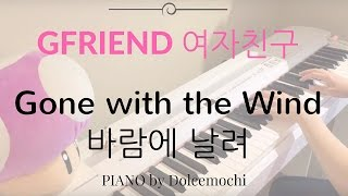 Hello! i'm christine and here to share music with you! subscribe keep updated! sheet music: my https://www.mymusicsheet.com/dolcemochi tin...