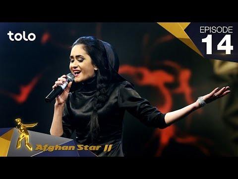 Afghan Star S11 - Episode 14 - Top 10 Elimination / فصل یازد