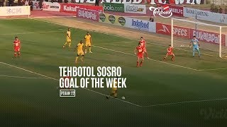 [POLLING] TEHBOTOL SOSRO GOAL OF THE WEEK 22