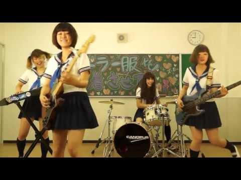 ぽわん-MV「セーラー服を着させて」
