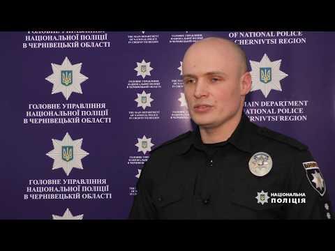 Поліція Чернівецької області: На Буковині поліція перекрила канал реалізації наркотиків через мережу Інтернет.