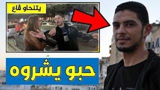 شاهد ماذا حدث لصاحب مقولة ''يتنحاو قاع'' الذي أدهش الشعب الجزائري !