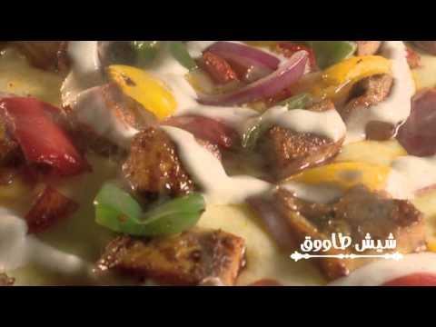 Arabian Festival thumbnail